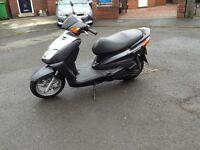 Yamaha nxc Cygnus 125cc scooter moped not50cc