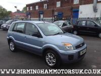 2007 (07 Reg) Ford Fusion 1.6 16v Zetec Climate AUTOMATIC 5DR Hatchback BLUE