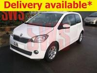 2015 Skoda Citigo Elegance Greentech 1.0 DAMAGED REPAIRABLE SALVAGE