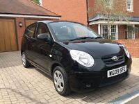 Kia Picanto Chill 2009 only 29000mls £30 road tax.