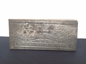 Very rare antique tobacco caddy, embossed tin, 1890s