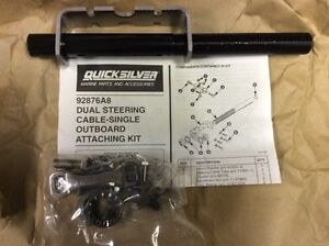 QUICKSILVER OUTBOARD DUAL STEERING KIT