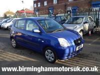 2007 (57 Reg) Kia Picanto 1.1 LS 5DR Hatchback BLUE + LOW MILES