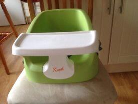 Karibu floor Seat / Chair Booster Seat.