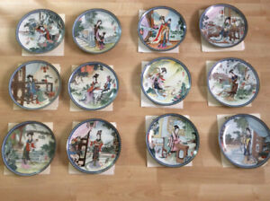 Imperial Jingdezhen Plates - Beauties of the Red Mansion (12)
