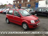 2008 (57 Reg) Fiat Panda 1.2 DYNAMIC 5DR Hatchback RED + LOW MILES