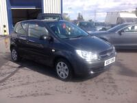 2007 Hyundai Getz 1.1 GSi. GENUINE 24000 miles only. Metallic grey.