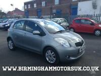 2007 (57 Reg) Toyota Yaris 1.4 D-4D TR MMT 5DR Hatchback SILVER + CHEAP TAX