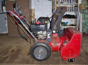 Snowblower for repair or parts