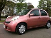2009 Nissan Micra 1.2 5dr Auto *4,000 MILES* AUTOMATIC FACTORY CONDITION Hatchba