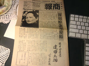 Collectible Chinatown Commercial News Toronto Ont News Paper 14