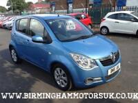 2009 09 Vauxhall Agila 1.2 16V DESIGN AUTOMATIC 5DR Hatchback BLUE + LOW MILES