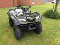 Used Suzuki quad for Sale | Motorbikes & Scooters | Gumtree