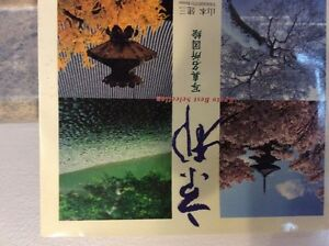 Japanese  info book  &  Kyoto with beautiful picture