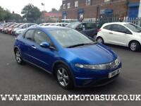 2007 (57 Reg) Honda Civic 1.8 VTEC SE 5DR Hatchback BLUE + LOW MILES