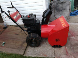 "8-26"" snowblower"