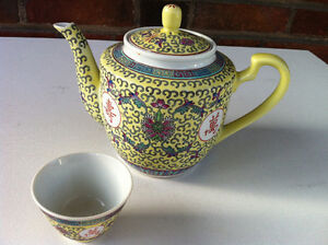 Vintage Chinese Yellow & Green Floral Porcelain Teapot With Cup Peterborough Peterborough Area image 1