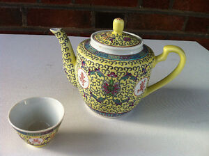 Vintage Chinese Yellow & Green Floral Porcelain Teapot With Cup Peterborough Peterborough Area image 2