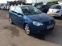 Volkswagen Polo 1.2 ( 60PS ) 2008MY Match