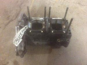 Base de moteur 2 pieces Yamaha VMax 600 1994, $60  Luc au 450-45
