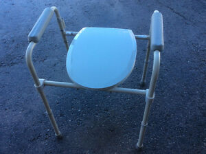 Commode seat for sale