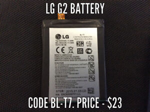 BRAND NEW LG G2 BATTERIES - BATTERY CODE: BL-T7