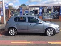 Vauxhall/Opel Astra FULL VAUXHALL S/HISTORY 1 OWNER FROM NEW