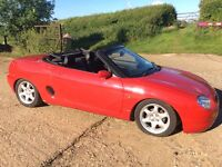 Solar red mg mgf convertible sports car project