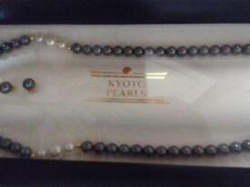 Kyoto pearls