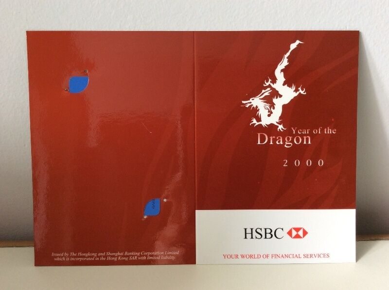 HSBC 2000 Year of the Dragon SMRT TransitLink cards