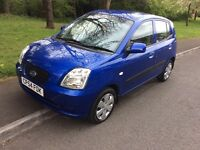 2004 Kia Picanto 1.0 GS-25,000-1 owner-October 2017 not-£30 tax-great value