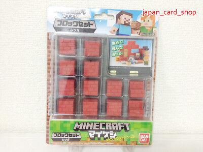 24325 Minecraft Eraser MaiKeshi Block Set Brick - Minecraft Erasers