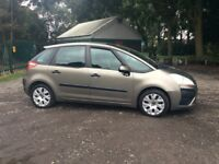 CITREON C4 PICASSO 1.6 TURBO DIESEL 07 PLATE