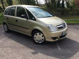 Vauxhall Meriva 1.4 Petrol Cheap Family Car