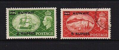 Kuwait - #99-100 mint, used, cat. $ 34.00