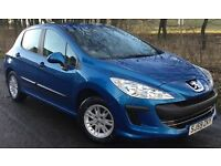 Peugeot 308 1.4 VTi XE 5 Door Hatch **FREE ROAD TAX + MARCH SALE SAVINGS****STUNNING CAR WITH FSH**