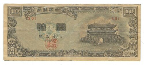 South Korea - 10 Hwan   1953