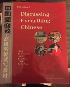 Discussing everything Chinese part 2
