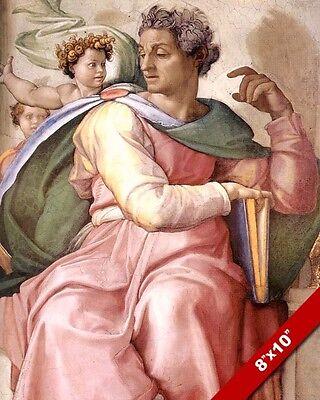 PROPHET ISAIAH MICHELANGELO SISTINE CHAPEL PAINTING BIBLE ART REAL CANVAS PRINT