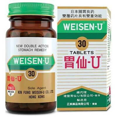 Weisen-U Double Action Stomach Remedy (30 Tablets) 胃仙-U USA Seller