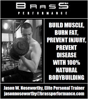 ONLINE CERTIFIED PERSONAL TRAINER - DOWNTOWN/WEST END