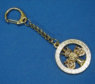 Feng Shui Victory Banner Amulet Keychain