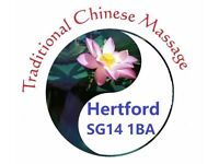 Hertford Traditional Chinese Massage & Deep Tissue - discounts & deals only on Thursday and Friday