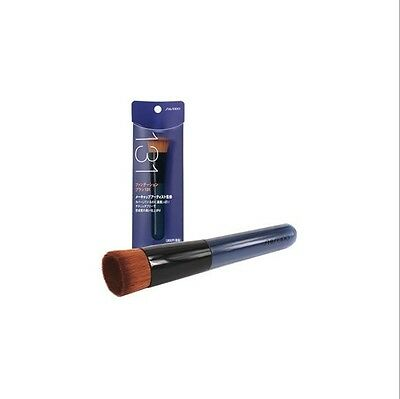 SHISEIDO Foundation Makeup Beauty Brush 131 Japan