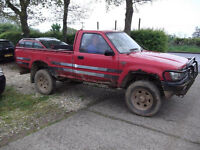 wanted toyota hilux any condition any location 4x4 or 2wd rusty non runners pickup quic collection