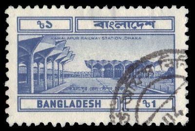 BANGLADESH 241 (SG227) - Kamalapur Railway Station (pa50415)