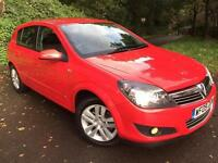 Vauxhall/Opel Astra 1.7CDTi SXi ecoFLEX