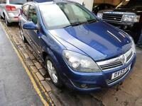 Vauxhall Astra SXi 5dr low mieage PETROL MANUAL 2009/59