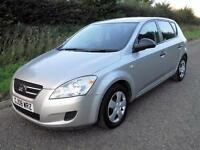 2008 KIA CEED 1.4 S 5 DOOR HATCHBACK, Silver, Manual, Petrol