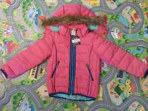 Hatley Girls Duck Down Sz7 Kingston Kingston Area image 1
